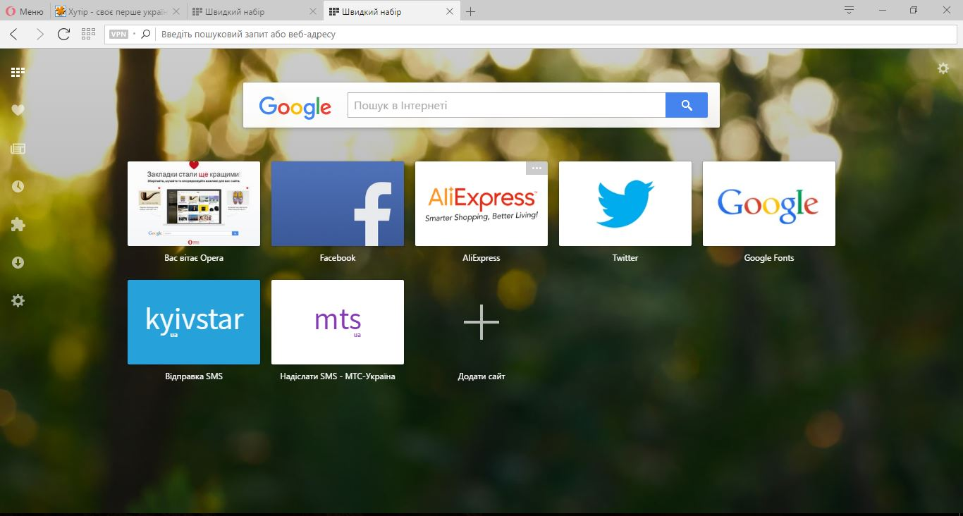 New Tab in Opera Browser 44
